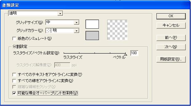 nyukou003_2